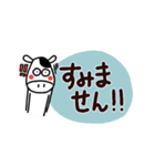 ほのぼの猫牛鳥さんの敬語(大きな文字)(個別スタンプ:33)
