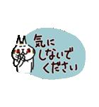 ほのぼの猫牛鳥さんの敬語(大きな文字)(個別スタンプ:34)