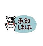 ほのぼの猫牛鳥さんの敬語(大きな文字)(個別スタンプ:35)