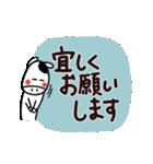ほのぼの猫牛鳥さんの敬語(大きな文字)(個別スタンプ:36)