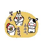 ほのぼの猫牛鳥さんの敬語(大きな文字)(個別スタンプ:38)