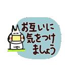 ほのぼの猫牛鳥さんの敬語(大きな文字)(個別スタンプ:39)