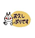 ほのぼの猫牛鳥さんの敬語(大きな文字)(個別スタンプ:40)