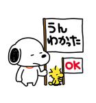 にしむらゆうじ×スヌーピー(個別スタンプ:1)