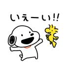 にしむらゆうじ×スヌーピー(個別スタンプ:2)