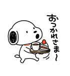 にしむらゆうじ×スヌーピー(個別スタンプ:3)