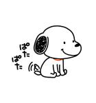 にしむらゆうじ×スヌーピー(個別スタンプ:4)