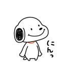 にしむらゆうじ×スヌーピー(個別スタンプ:5)