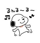 にしむらゆうじ×スヌーピー(個別スタンプ:6)