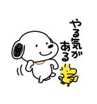 にしむらゆうじ×スヌーピー(個別スタンプ:8)