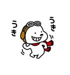 にしむらゆうじ×スヌーピー(個別スタンプ:17)