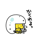 にしむらゆうじ×スヌーピー(個別スタンプ:18)