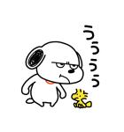 にしむらゆうじ×スヌーピー(個別スタンプ:22)