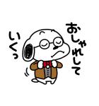 にしむらゆうじ×スヌーピー(個別スタンプ:25)