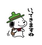 にしむらゆうじ×スヌーピー(個別スタンプ:26)