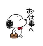 にしむらゆうじ×スヌーピー(個別スタンプ:27)