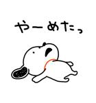 にしむらゆうじ×スヌーピー(個別スタンプ:30)