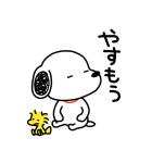 にしむらゆうじ×スヌーピー(個別スタンプ:31)