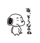 にしむらゆうじ×スヌーピー(個別スタンプ:33)