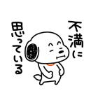 にしむらゆうじ×スヌーピー(個別スタンプ:34)