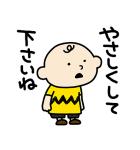 にしむらゆうじ×スヌーピー(個別スタンプ:35)