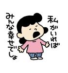 にしむらゆうじ×スヌーピー(個別スタンプ:36)