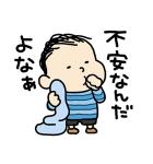 にしむらゆうじ×スヌーピー(個別スタンプ:37)