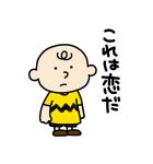 にしむらゆうじ×スヌーピー(個別スタンプ:38)