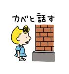 にしむらゆうじ×スヌーピー(個別スタンプ:39)
