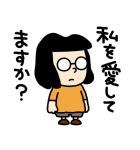 にしむらゆうじ×スヌーピー(個別スタンプ:40)