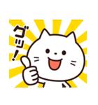 毎日にゃんこ☆(個別スタンプ:1)