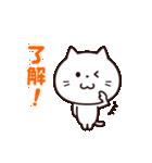 毎日にゃんこ☆(個別スタンプ:2)