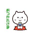 毎日にゃんこ☆(個別スタンプ:4)