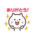 毎日にゃんこ☆(個別スタンプ:5)