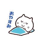 毎日にゃんこ☆(個別スタンプ:6)