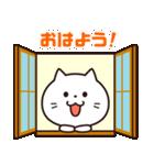 毎日にゃんこ☆(個別スタンプ:7)