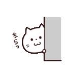 毎日にゃんこ☆(個別スタンプ:8)