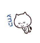毎日にゃんこ☆(個別スタンプ:9)