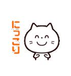 毎日にゃんこ☆(個別スタンプ:11)