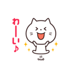 毎日にゃんこ☆(個別スタンプ:13)