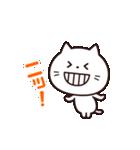 毎日にゃんこ☆(個別スタンプ:14)