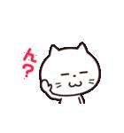 毎日にゃんこ☆(個別スタンプ:16)