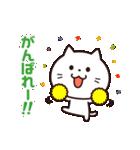 毎日にゃんこ☆(個別スタンプ:17)