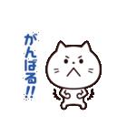 毎日にゃんこ☆(個別スタンプ:18)