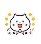 毎日にゃんこ☆(個別スタンプ:20)
