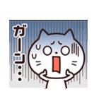 毎日にゃんこ☆(個別スタンプ:23)
