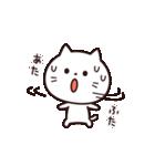 毎日にゃんこ☆(個別スタンプ:26)