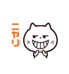 毎日にゃんこ☆(個別スタンプ:27)
