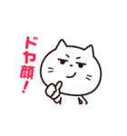毎日にゃんこ☆(個別スタンプ:28)
