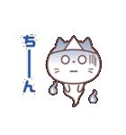毎日にゃんこ☆(個別スタンプ:29)